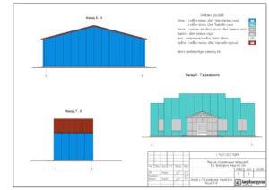 проектирования сооружений
